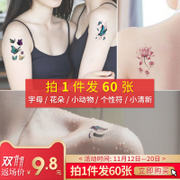 60 men and women tattoo personality English small fresh lasting waterproof cover mark simulation sexy tattoo tattoo stickers