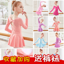 Dance clothes childrens female training clothes autumn and winter long-sleeved girl with velvet ballerina dress girls Chinese dance test clothing