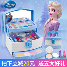 Disney children's cosmetics Set Princess color box non toxic girl lipstick baby ice and snow 2 toys