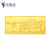 Gold Investment gold bars foot gold 999 gold coins BRICS gold bars business gifts financial bars 10g