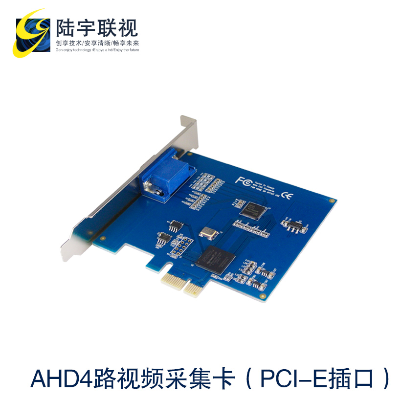 AHD Quad Video Capture Card 4 Remote Video Card PCI-E Million HD