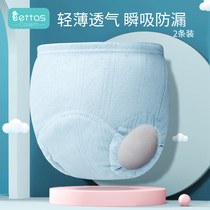 Toilet training pants baby girl baby boys and girls diapers leak-proof washable waterproof summer urine do not wet artifacts