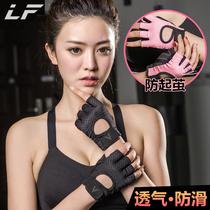 Sports fitness gloves women anti-slip half finger wrist protection mens equipment training yoga exercise anti-summer thin