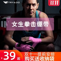 3m 5m elastic strap female Muay Thai boxing bandage movement loose 抟 punching guard wrapped around hand strap straps