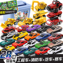 Childrens toy car Model Engineering series alloy car simulation full set of all kinds of vehicles 3 years old 6 boys boys
