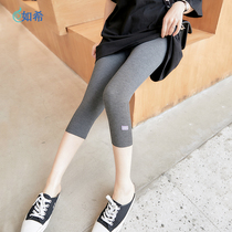 Leggings women wear summer thin 7-point Modal high waist stretch gray thin large size tight seven-point pants