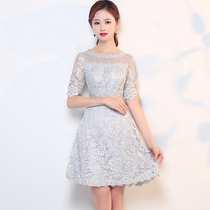 Party Korean lace birthday party show Skinny dress