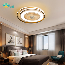 Ultra-thin ceiling fan ceiling fan ceiling lamp ceiling lamp mute fan bedroom dining room with fan chandelier