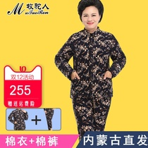 Middle and old people camel warm underwear two sets mother Grandma dress cotton cotton pants set female cardigan fat
