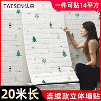 Wallpaper self-adhesive 3d three-dimensional wall sticker foam brick waterproof moisture-proof wallpaper Bedroom warm background wall net red decoration
