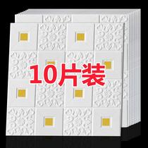 Самоклеящийся 3D стереоскопическая пена фон стены наклейки обои звукоизоляция украшения спальни теплая комната подвесной потолок потолочные обои