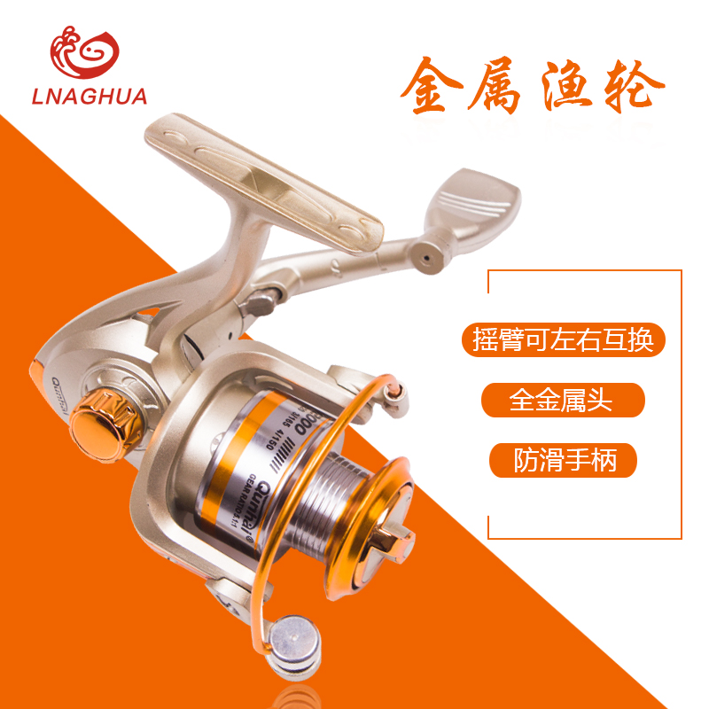 Microparticle Water Drop Wheel, Subtextile Wheel, Full Metal Special Fishing Wheel, Rod Wheel, Raft Fishing 12-Axis Rocker