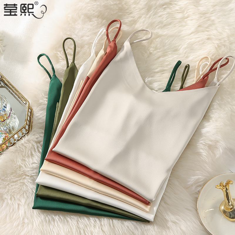 Sling vest female white simulation silk outside wearing a suit summer bottoms small inner strap V collar acetic acid satin top