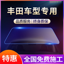 Applicable to Toyota Corolla Asia Dragon Camry Lei Ling Che dazzle car film insulation and explosion proof