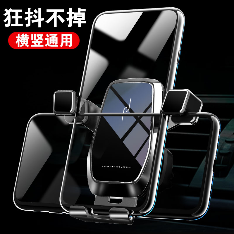 Car mobile phone frame car with navigation support 100-wheel-use car to support the air port buckle-type vehicle multi-purpose driving