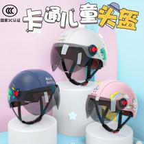 3c certified childrens helmet Boy summer female head cap electric battery car four seasons universal girl baby safety helmet