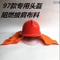 97 fire helmet fire safety helmet Korean fire fighter equipment helmet fire micro station spare