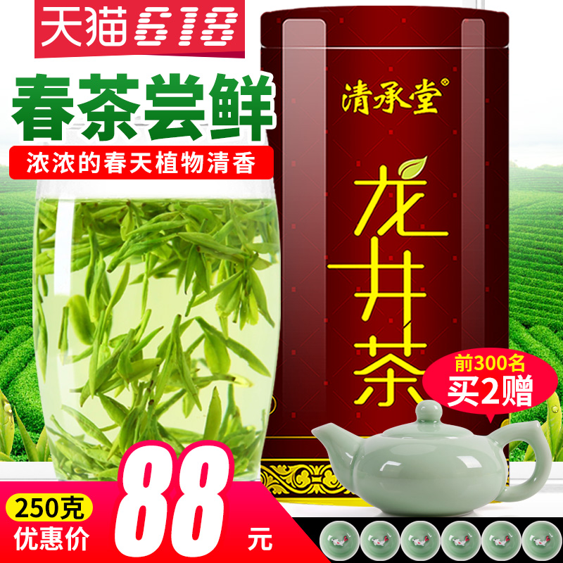 Longjing Tea Spring Tea 2019 New Tea Bulk Longjing Green Tea Luzhou-flavor Green Tea