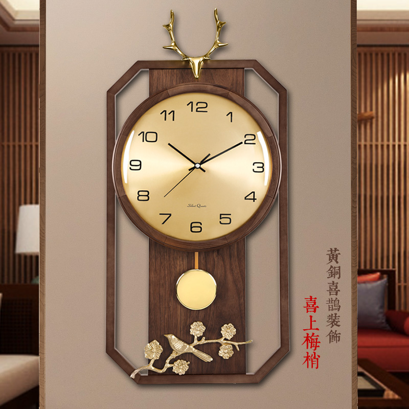 New Chinese light luxury hanging clock living room creative luxury solid wood clock brass decoration Chinese wind clock