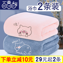 Bath towel household pure cotton water absorption quick-drying hair-free female mens summer couple a pair of bath thin 2021 new