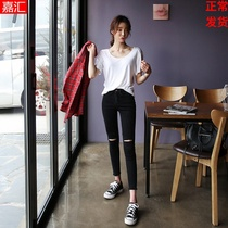 Broken hole jeans female black high waist nine points feet pencil tight 2020 spring new high thin stretch