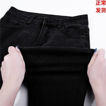 Black jeans womens high waist small feet nine points stretch was thin high slim fit 2020 spring summer new tide