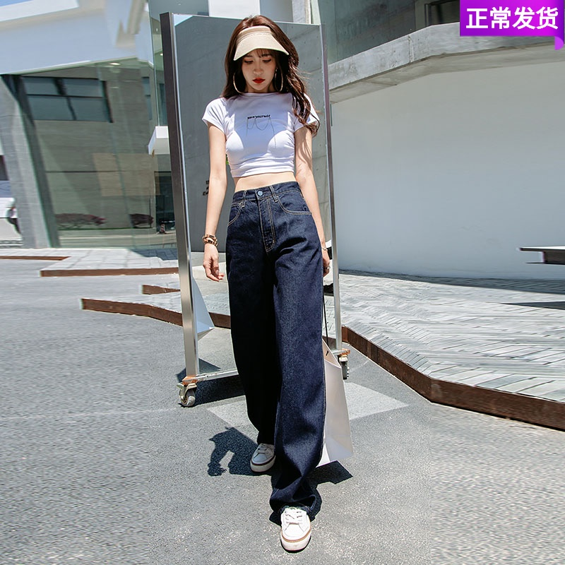 Wide-legged jeans women high-waisted loose straight straight body slim show thin high 2020 autumn winter new drag plus plus thick