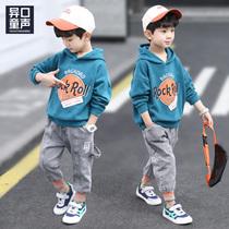 Детский костюм для мальчиков весенний костюм для детей спорт 2020 Новая весна и осень корейская версия красивый внешний вид двухсекционный набор прилив