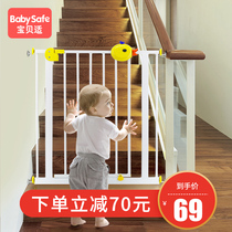 Child safety gate stairwell guardrail stair fence pet door railing isolation railing door small fence door guardrail