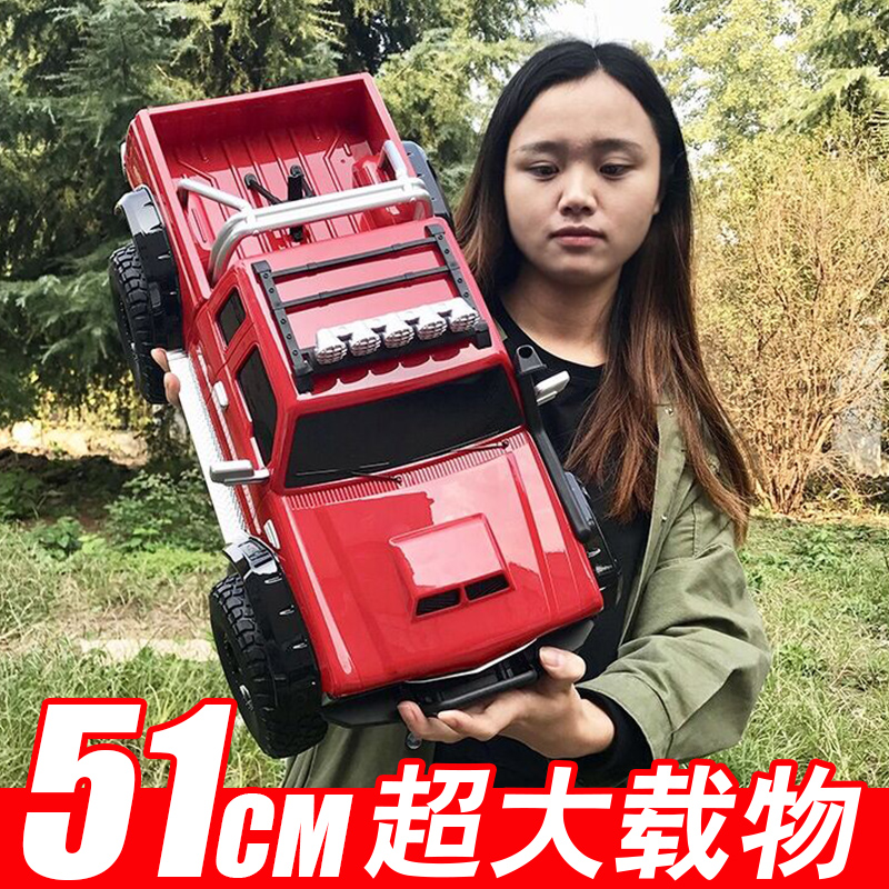 Oversized pickup remote control off-roader childrens toy car high-speed four-wheel-drive climbing big foot car boy remote control car