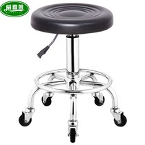 Physician Stool Physician Chair Orthopedic Saddle Chair Physician Chair
