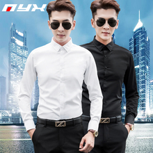 Pure colour men's long sleeve shirt Korean version of self-cultivation trend short sleeve professional dress white shirt business inch black shirt
