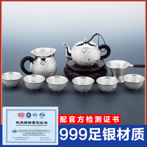 Every year there is a fish Yunnan 999 silver tea pot Tea set Handmade silver pot kettle Household kung fu foot silver teapot
