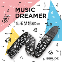BERLIOZ Berlioz guitar straps with wide and long electric guitar Beth Yukri universal accessory personality