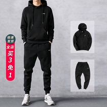 Wear suit autumn mens 2020 autumn dress new spring autumn hooded sports casual couple tide autumn winter coat