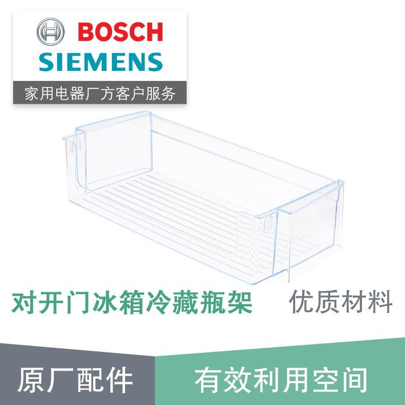 Siemens on the open refrigerator accessories refrigerator shelf shelf accessories 798902 and so on