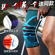 A thin section of male and female basketball summer outdoor climbing running professional training meniscus knee support