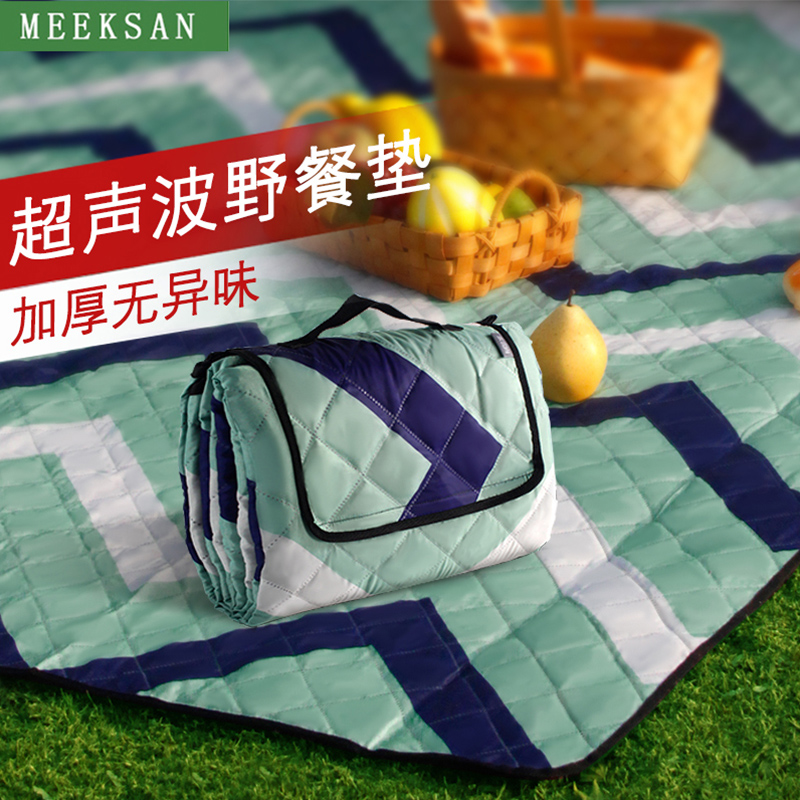 Outdoor spring outing picnic mat lawn camping picnic mat thickened portable picnic cloth waterproof tent moisture-proof mat