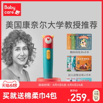 babycare Point reading pen Early childhood education Point reading Childrens English enlightenment story Early learning machine toy Audio book