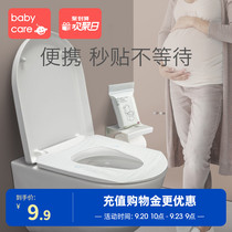 Babycare disposable toilet mat maternity travel maternity sticky toilet pad paper waterproof portable 6 pieces