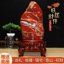 Natural odd stone jade piece South African red jade chicken blood stone to make money natural raw stone original jade stone piece