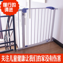 Child safety protection door bar Baby staircase fence guard fence bar barrier rod isolation Door