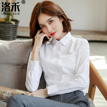 Luohe professional white shirt long sleeve 2021 Spring and Autumn New temperament overalls summer dress shirt