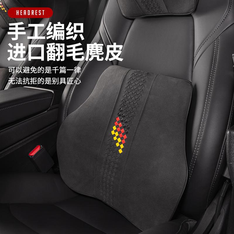Imported fur four-season car seat support small waist by latex waist cushion cushion headrest back support set