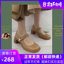 HOTSPOT2020 spring paragraph Lolita single shoes word buckle Baotou sandals female wild leather small leather shoes