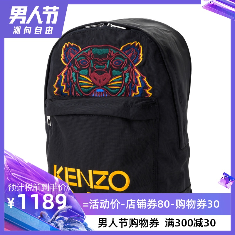 [The goods stop production and no stock]KENZO/Kenzo Takada KE5SF300F20IW Men and Women Embroidered Tiger Head Canvas Shoulder Backpack 19 New GP