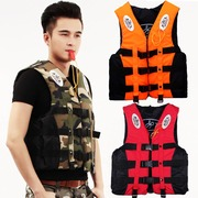 Jiaruisite camouflage fishing jacket snorkeling vest adult professional portable drifting fishing diving