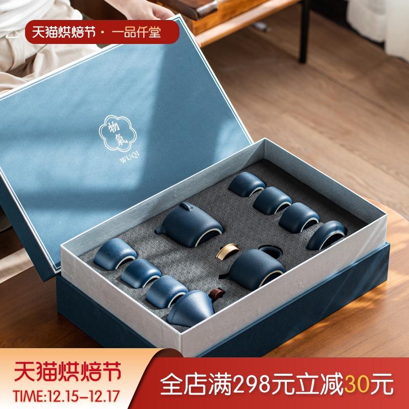 Ceramic kung fu tea set group home living room office guests make tea high-end gift box teapot teacourse small set