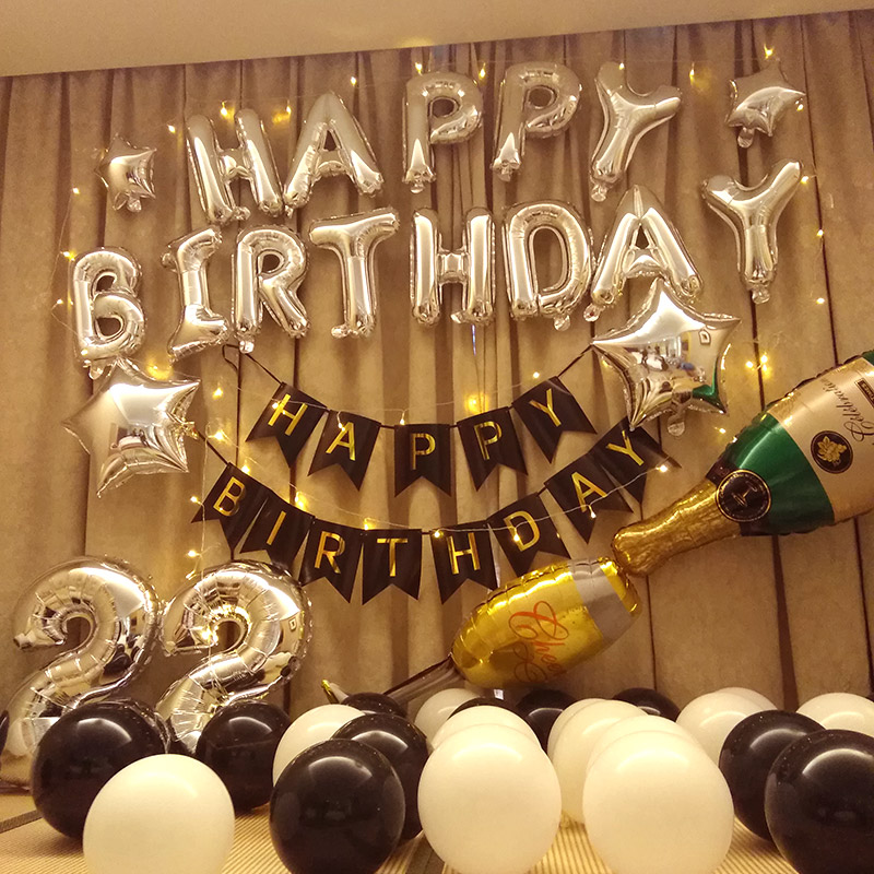 Happy Birthday Party Boys and Girls Boys Scene With Background Wall Balloons for Childrens New Year Theme Decorations