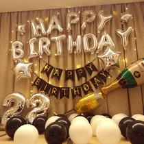С Днем Рождения мальчики и девочки мальчики сцены на заднем плане стены воздушные шары детские тематические украшения